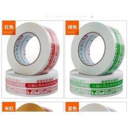 打包胶带-辽宁销量好的打包胶带价位图片