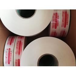 打包胶带-哪里有供应优惠的封箱胶带图片