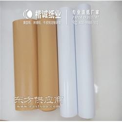 平板防水离型纸订购楷诚纸业性价比高图片