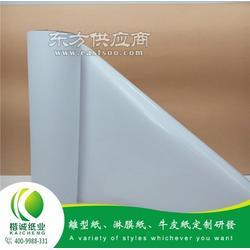防水双面淋膜纸 楷诚煎饼袋淋膜纸图片