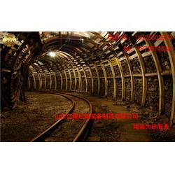 钢支架U25支架厂家图片