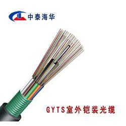 GYTS室外铠装光缆,24芯GYTS光缆厂家-中泰海华图片