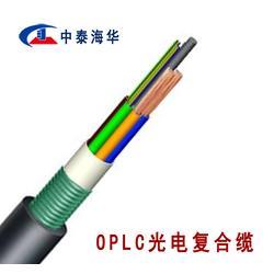 供应OPLC光缆 架空光纤复合低压电缆 中泰海华光缆厂家价格