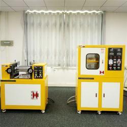锡华XH-401炼胶机 配色机 开炼机 老厂家品牌图片