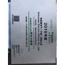 供应ABB开关插座现货特价AE101-S图片