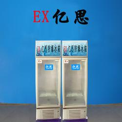 生物工程防爆冰箱,药剂储存防爆冰箱图片