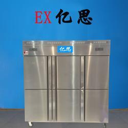不锈钢防爆冰箱,化工厂防爆冰箱图片