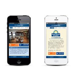 提供邢台做手机网站-邢台哪里有提供信誉好的邢台建手机网站图片