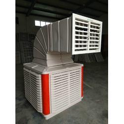 工业冷风机生产厂家 蒸发式冷风扇图片