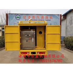 三轮移动蒸汽洗车机,蒸汽清洗发动机图片