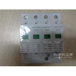 HLSP-400/10浪涌保护咨询刘品宜13572979371图片