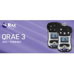霍尼韦尔QRAE3便携式航空工业四合一气体检测仪图片