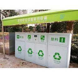 可将居民每天投放的垃圾进行回收称重耐压称图片