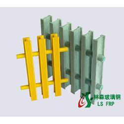 林之森长期供应玻璃钢拉挤型材 可定制尺寸颜色