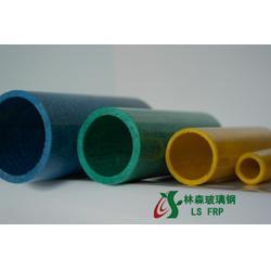玻璃钢圆管,详情咨询林森,厂家直销,有优势图片