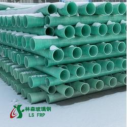 玻璃钢夹砂管 玻璃钢管道找林之森生产 优惠