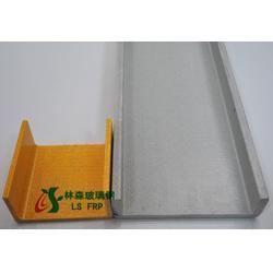 林森-玻璃钢槽钢厂家,玻璃钢型材定制图片