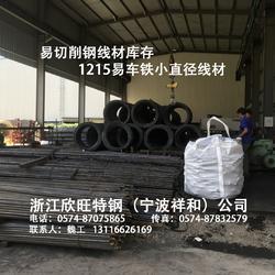 供应德标1.1121合金结构钢 圆钢1.1121DIN图片