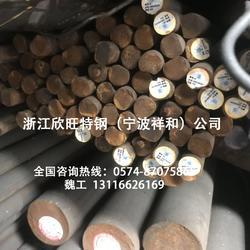34CRNI3MO圆钢 34CRNI3MO高强度结构钢 34CRNI3MO图片