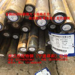 德标1.0301合金结构钢 厂家供应1.0301德标圆钢图片