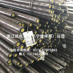 38CRMOAL高级氮化钢 38CRMOAL圆钢 38CRMOAL圆钢现货图片