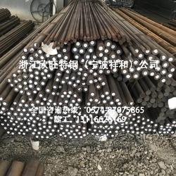 DIN1.5860合金结构钢 德标1.5860圆钢 1.5860是什么材料图片