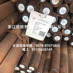 1.5920合金结构钢 德标1.5920圆钢 是什么材料 1.5920合金结构钢哪里有卖图片