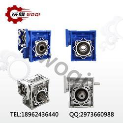 RV50-60-0.37KW铝合金减速电机蜗轮蜗杆变速器图片