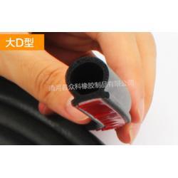 专业供应D型背胶密封条 车门D型防撞密封条 门窗用密封条图片
