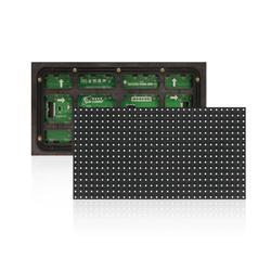 鞍山LED屏厂家-性能效果好的小间距LED显示屏出售图片