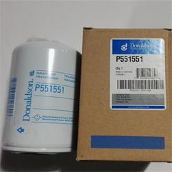 供应唐纳森P551551液压油滤芯图片