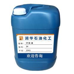 5#白油,白矿油具备各种型号产品源于石油化工