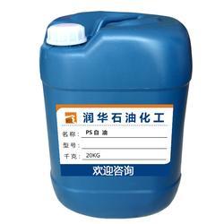 聚苯乙烯用PS白油图片
