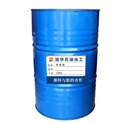 基础油环烷油国标基础油二类基础油图片
