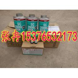 TIPTOP蒂普拓普UT-R20硬化剂5251043图片