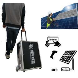 组件缺陷EL检测设备 便携式EL设备 近红外拍照EL设备 光伏电站在建安装后EL检测图片