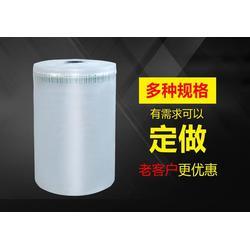 AMESON电商气柱袋卷材 气泡柱防震物流快递缓冲包装20cm包邮图片