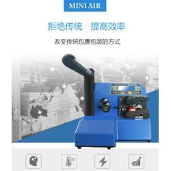 MINI AIR Pro 工业型缓冲气垫机 电商物流缓冲充气袋专业机器图片