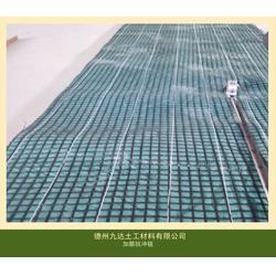 抗冲生物毯厂家供应 植草护坡固土保湿毯图片