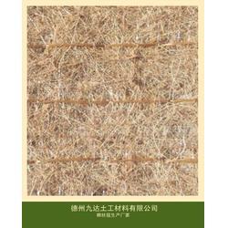 九达植物纤维毯防冲刷环保植被毯现货供应图片