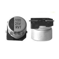 RVT贴片铝电解电容100UF25V 6.3*7.7产厂家合粤电子图片