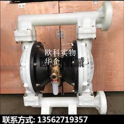 压滤机隔膜泵树胶颜料隔膜泵丁晴橡胶气动隔膜泵图片
