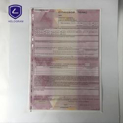 安全线防伪证书、熊猫水印纸制作、安全线防伪印刷图片