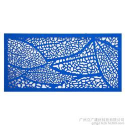 铝合金窗花 铝隔断 艺术铝窗花图片