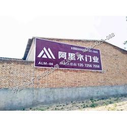 探索农村引领品牌锋芒吉利汽车墙体广告供应商图片