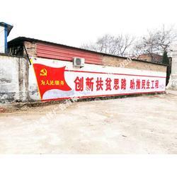 众泰墙体写字广告农村市场的终结者墙体喷绘图片