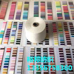 涡流纺腈纶纱10支、胚纱、股线图片