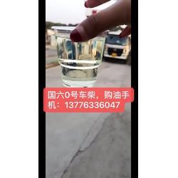 发电机0号柴油配送,中石化锅炉柴油图片