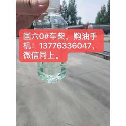 0号中石化柴油,国六柴油配送,工厂柴油公司图片