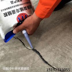 硅酮灌缝胶轻松解决裂缝问题图片